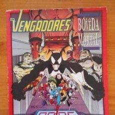 Cómics: LOS VENGADORES - LA BOVEDA - TRAMPA MORTAL - FORUM (C1). Lote 151360482