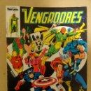 Cómics: LOS VENGADORES VOLUMEN 1 FORUM. COLECCIÓN COMPLETA 127 NÚMEROS + 13 ESPECIALES. 1983-1994. Lote 151086922