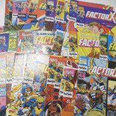 Cómics: LOTE DE 33 CÓMICS DE FACTOR X. Lote 151408518