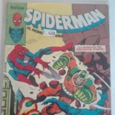 Cómics: SPIDERMAN 82 PRIMERA EDICIÓN FORUM #. Lote 151503974