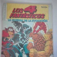 Cómics: LOS 4 FANTÁSTICOS 73 PRIMERA EDICIÓN#. Lote 151599734