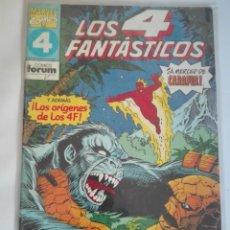 Cómics: LOS 4 FANTÁSTICOS 117 PRIMERA EDICIÓN#. Lote 151603006