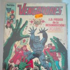 Cómics: LOS VENGADORES 25 PRIMERA EDICIÓN #. Lote 151603986