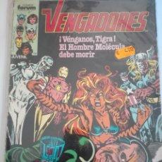 Cómics: LOS VENGADORES 30 PRIMERA EDICIÓN #. Lote 151604054
