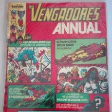 Cómics: LOS VENGADORES 32 PRIMERA EDICIÓN #. Lote 151604102