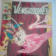 Cómics: LOS VENGADORES 41 PRIMERA EDICIÓN #. Lote 151604238