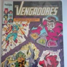 Cómics: LOS VENGADORES 44 PRIMERA EDICIÓN #. Lote 151604294
