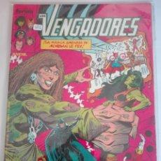 Cómics: LOS VENGADORES 48 PRIMERA EDICIÓN #. Lote 151604370