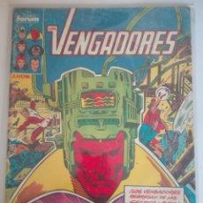 Cómics: LOS VENGADORES 49 PRIMERA EDICIÓN #. Lote 151604418
