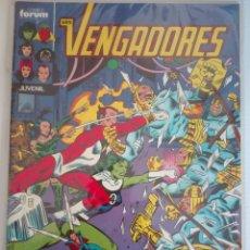 Cómics: LOS VENGADORES 51 PRIMERA EDICIÓN #. Lote 151604502
