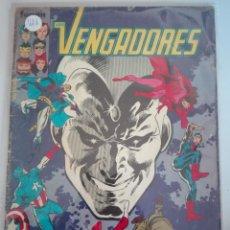 Cómics: LOS VENGADORES 56 PRIMERA EDICIÓN #. Lote 151604594