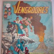 Cómics: LOS VENGADORES 57 PRIMERA EDICIÓN #. Lote 151604654