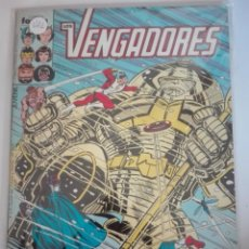 Cómics: LOS VENGADORES 58 PRIMERA EDICIÓN #. Lote 151604682