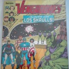 Cómics: LOS VENGADORES 59 PRIMERA EDICIÓN #. Lote 151604718