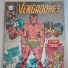 Cómics: LOS VENGADORES 66 PRIMERA EDICIÓN #. Lote 151604782