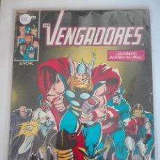 Cómics: LOS VENGADORES 69 PRIMERA EDICIÓN #. Lote 151604906