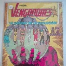 Cómics: LOS VENGADORES 71 PRIMERA EDICIÓN #. Lote 151604970