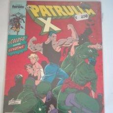 Cómics: PATRULLA X 101 PRIMERA EDICIÓN #. Lote 151606302