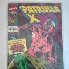 Cómics: PATRULLA X 105 PRIMERA EDICIÓN #. Lote 151606910