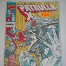 Cómics: PATRULLA X 124 PRIMERA EDICIÓN #. Lote 151609162