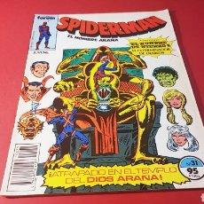 Cómics: BUEN ESTADO SPIDERMAN 31 FORUM. Lote 151704702