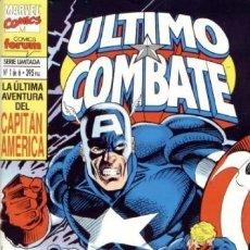 Cómics: ULTIMO COMBATE COMPLETA 1 AL 6 - FORUM - BUEN ESTADO - OFSF15. Lote 152423058