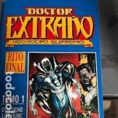Cómics: DOCTOR EXTRAÑO RITO FINAL. Lote 152623422
