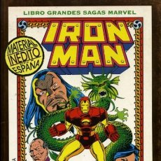 Cómics: GRANDES SAGAS MARVEL IRON MAN 2 TOMOS - FORUM - BUEN ESTADO - OFSF15. Lote 152641958