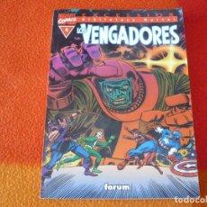 Cómics: BIBLIOTECA MARVEL LOS VENGADORES Nº 4 ( STAN LEE DON HECK ) ¡BUEN ESTADO! FORUM . Lote 152904990