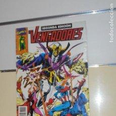 Cómics: LOS VENGADORES SEGUNDA EDICION Nº 22 - FORUM -. Lote 153475806