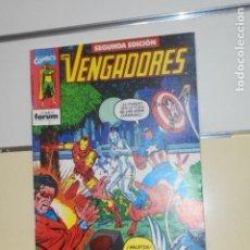 Cómics: LOS VENGADORES SEGUNDA EDICION Nº 4 - FORUM -. Lote 153475918
