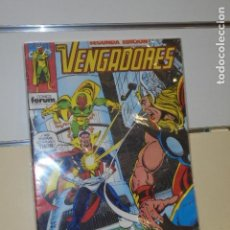 Cómics: LOS VENGADORES SEGUNDA EDICION Nº 2 - FORUM -. Lote 153476118