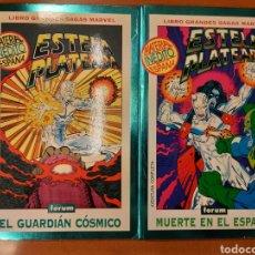 Cómics: ESTELA PLATEADA EL GUARDIÁN CÓSMICO Y MUERTE EN EL ESPACIO GRANDES SAGAS MARVEL 6 Y 13 ¡NUEVOS!. Lote 153622014