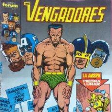 Cómics: LOS VENGADORES 66. Lote 153742414