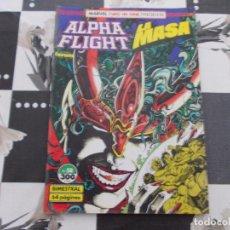 Cómics: ALPHA FLIGHT / LA MASA Nº 58 VOL-1 64 PAGÍNAS. FORUM. Lote 154483542