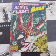Cómics: ALPHA FLIGHT / LA MASA Nº 58 VOL-1 64 PAGÍNAS. FORUM. Lote 154483666