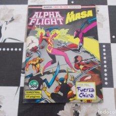 Cómics: ALPHA FLIGHT / LA MASA Nº 59 VOL-1 64 PAGÍNAS. FORUM. Lote 154483922