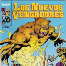 Cómics: LOS NUEVOS VENGADORES. Nº 7. FÓRUM. . Lote 154602702