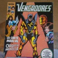 Cómics: LOTE DE 24 RETAPADOS + TUMAC Y MANOS EL GUERRERO INDOMITO. Lote 154678606