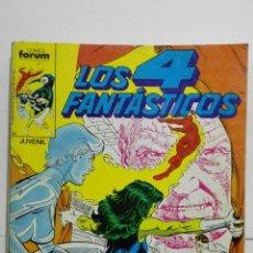 Cómics: LOS 4 FANTASTICOS, Nº 66 - 67 - 68 - 69 - 70, RETAPADO. Lote 230386475