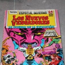 Cómics: LOS NUEVOS VENGADORES ESPECIAL INVIERNO 1988 VOLUMEN 1 FORUM. Lote 154992342