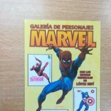 Cómics: GALERIA DE PERSONAJES MARVEL. Lote 155258688
