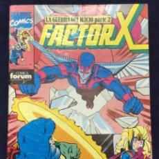 Cómics: FACTOR X LA GUERRA DEL JUICIO PARTE 2 (2 CÓMICS). Lote 155283874