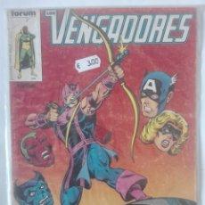 Cómics: LOS VENGADORES 5 PRIMERA EDICIÓN #. Lote 155467458