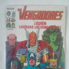 Cómics: LOS VENGADORES 73 PRIMERA EDICIÓN #. Lote 155471886