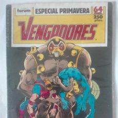 Cómics: LOS VENGADORES ESPECIAL PRIMAVERA 1989 PRIMERA EDICIÓN #. Lote 155474526