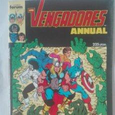 Cómics: LOS VENGADORES ESPECIAL PRIMAVERA 1987 PRIMERA EDICIÓN #. Lote 155475794