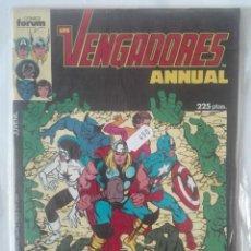 Cómics: LOS VENGADORES ESPECIAL PRIMAVERA 1987 PRIMERA EDICIÓN #. Lote 155476070