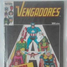 Cómics: LOS VENGADORES ESPECIAL VACACIONES 1987 PRIMERA EDICIÓN #. Lote 155476166