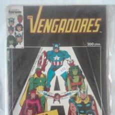 Cómics: LOS VENGADORES ESPECIAL VACACIONES 1987 PRIMERA EDICIÓN #. Lote 155476278